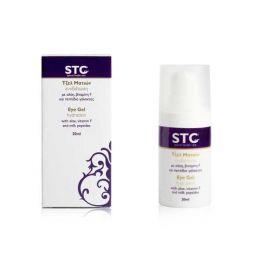 STC Hydration  Eye - gel 20ml