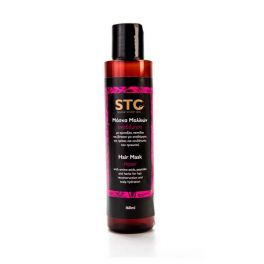 STC Repair Hair Mask 150ml