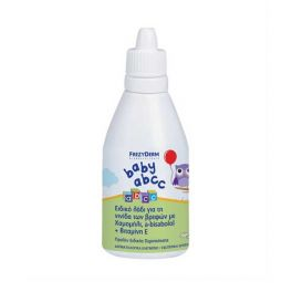 Frezyderm Baby ABCC Ειδικό Λάδι Για Τη Νινίδα Των Βρεφών 50ml