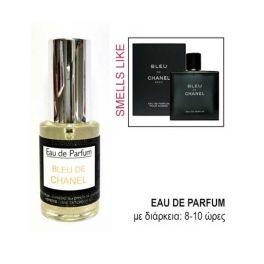 Eau De Parfum For Him Smells Like Chanel Bleu 30ml