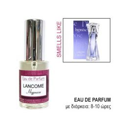 Eau De Parfum For Her Smells Like Lancome Hypnose 30ml