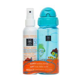Apivita Set Με Suncare Παιδικό Αντηλιακό Σπρέι Προσώπου/Σώματος Με Αλόη & Καλέντουλα Spf50 150ml & Δώρο Παιδικό Παγούρι