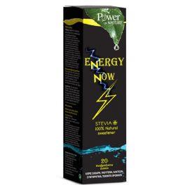 Power Of Nature Energy Now Φυσικό Τονωτικό Συμπλήρωμα Διατροφής Με Στέβια 20 αναβράζοντα δισκία