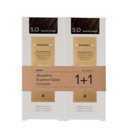 Korres Abyssinia Superior Gloss Colorant 5.0 Καστανό Ανοιχτό 50ml 1+1