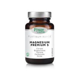 Power Health Premium 5 Συμπλήρωμα Διατροφής Μαγνησίου με Βιταμίνη B6 60 κάψουλες