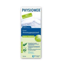 Physiomer Hypertonic Eucalyptus 135ml από 6 Ετών
