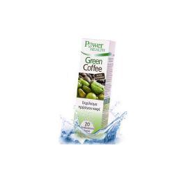 Power Health Green Coffee 222mg 20 αναβράζοντα δισκία