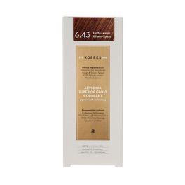 Korres Abyssinia Superior Gloss Colorant 6.43 Ξανθό Σκούρο Χάλκινο-Χρυσό