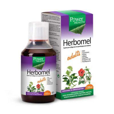 Power Health Herbomel Σιρόπι Για Το Βήχα & Το Κρυολόγημα Για Ενήλικες 150ml