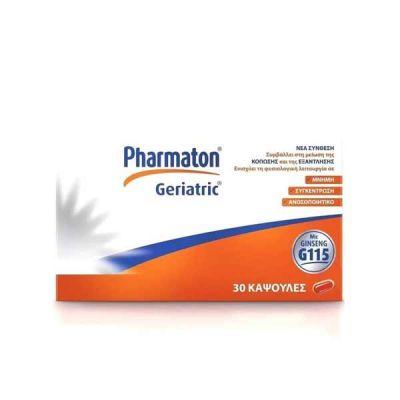 Pharmaton Geriatric Συμπλήρωμα Διατροφής Για Μείωση Κόπωσης & Εξάντλησης 30 Κάψουλες