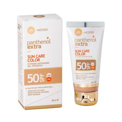 Medisei Panthenol Extra Sun Care Αντηλιακό Τζελ Προσώπου Με Χρώμα Spf50 50ml