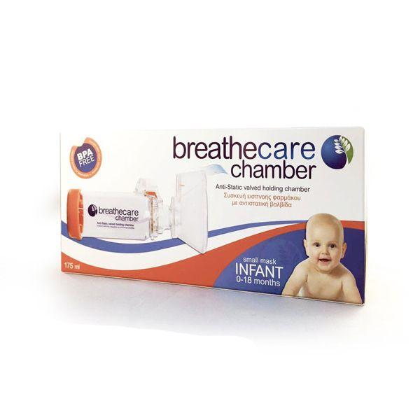 Asepta Breathcare Chamber Infant  Συσκευή Εισπνοής Φαρμάκου Με Αντιστατική Βαλβίδα 0-18 Μηνών 175ml 1τμχ
