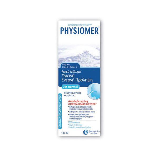 Physiomer Normal 135ml από 6 Ετών