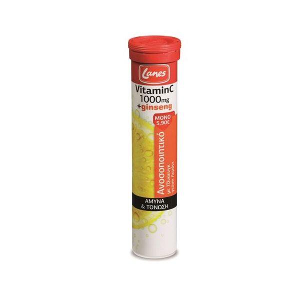 Lanes Vitamin C 1000mg + Ginseng 20 αναβράζοντα δισκία Λεμόνι