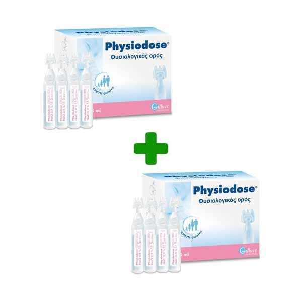 Physiodose Αποστειρωμένος Φυσιολογικός Ορός 30*5ml x2