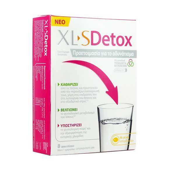 XL-S Detox Συμπλήρωμα Διατροφής Προετοιμασία Για Το Αδυνάτισμα 8 Φακελίσκοι Με Γεύση Εσπεριδοειδών