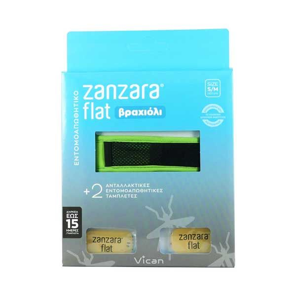 Zanzara Flat Εντομοαπωθητικό Βραχιόλι Με 2 Ανταλλακτικές Ταμπλέτες S/M 21.5cm Πράσινο