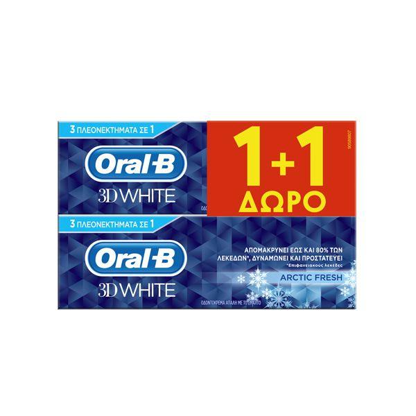 Oral-B 3D White Set Λευκαντική Οδοντόκρεμα 3 Σε 1 Arctic Fresh 75ml 1+1 Δώρο
