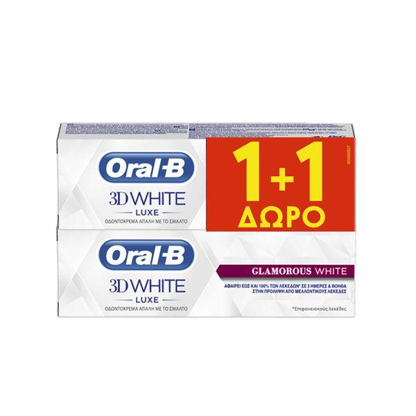 Oral-B 3D White Luxe Glamorous White Set Λευκαντική Οδοντόκρεμα 75ml 1+1 Δώρο