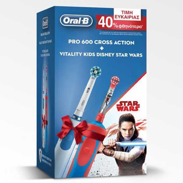 Oral-B Set Ηλεκτρικές Οδοντόβουρτσες Με Pro 600 Cross Action & Vitality Kids Disney Star Wars -40%