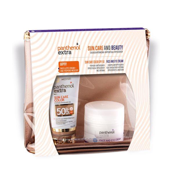 Panthenol Extra Set Με Sun Care Αντηλιακό Τζελ Προσώπου Με Χρώμα Spf50 50ml & Δώρο Αντιρυτιδική Κρέμα Ημέρας Προσώπου/Ματιών 50ml