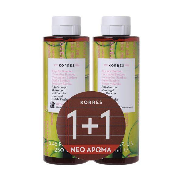 Korres Set Αφρόλουτρο Αγγούρι Bamboo 250ml 1+1