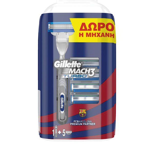 Gillette Mach3 Turbo Set Ανταλλακτικές Κεφαλές Ξυρίσματος 5τμχ & Δώρο Η Μηχανή