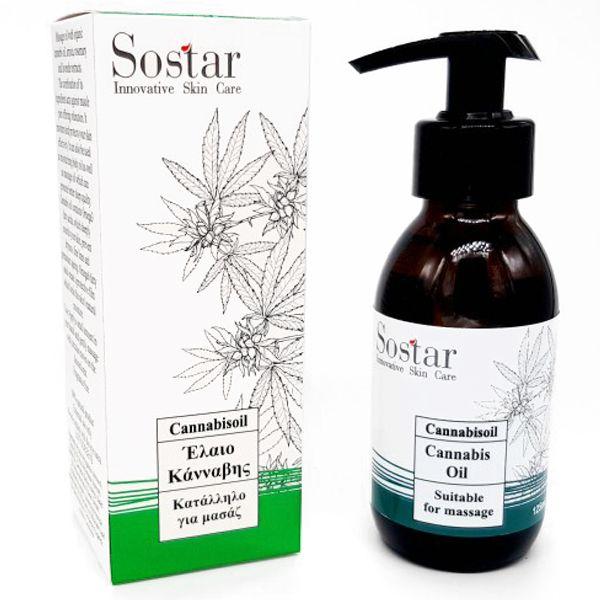 Sostar Cannabisoil Έλαιο Κάνναβης Κατάλληλο Για Μασάζ 125ml