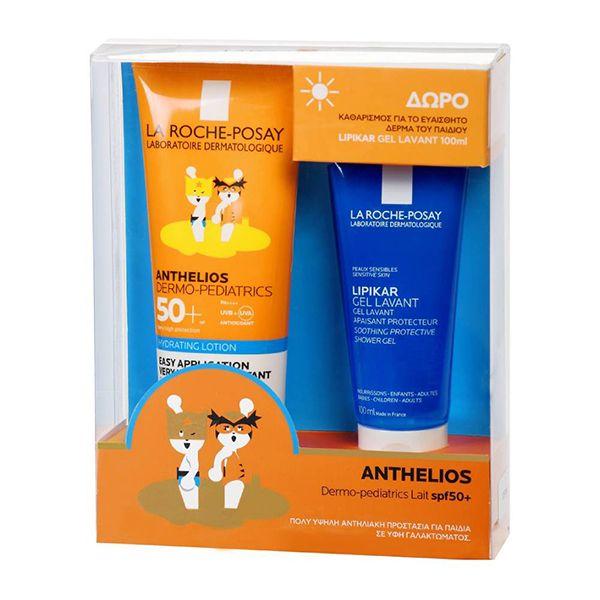 La Roche-Posay Set Με Anthelios Dermo-Pediatrics Βρεφικό/Παιδικό Αντηλιακό Γαλάκτωμα Προσώπου/Σώματος Spf50+ 250ml & Δώρο Lipikar Τζελ Καθαρισμού 100ml