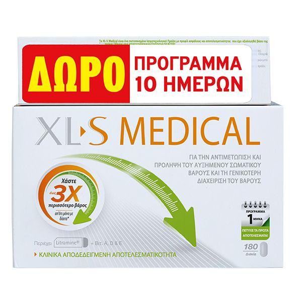 XL-S Medical Για Την Αντιμετώπιση & Πρόληψη Του Αυξημένου Σωματικού Βάρους 180 Δισκία & Δώρο 60 Δισκία