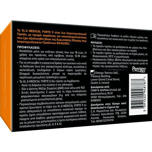 XL-S Medical Forte 5 Συμπλήρωμα Για Αποτελεσματική & Υγιεινή Απώλεια Βάρους 180 Κάψουλες