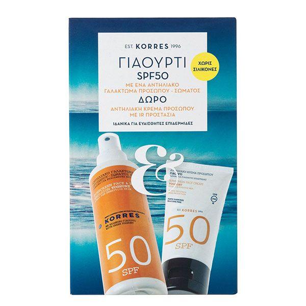 Korres Sun Γιαούρτι Set Αντηλιακό Γαλάκτωμα Σώματος SPF50 150ml & Αντηλιακή Κρέμα Προσώπου SPF50 50ml