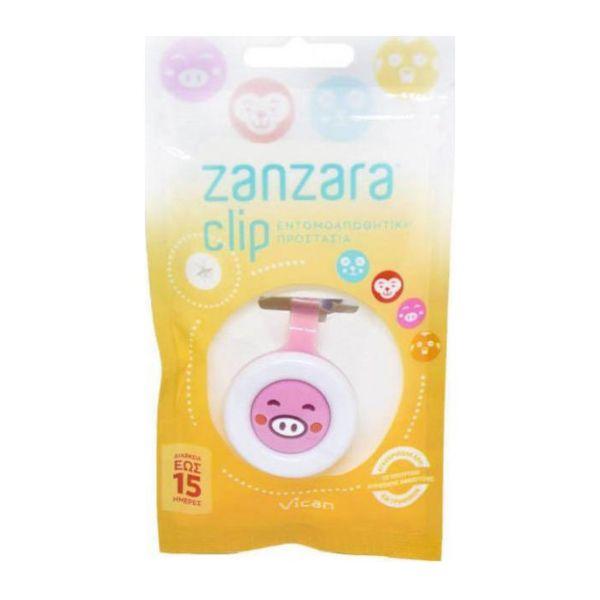 Zanzara Clip Εντομοαπωθητική Προστασία