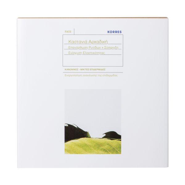 Korres Καστανιά Αρκαδική Set Με Κρέμα Ημέρας Για Κανονικό/Μικτό Δέρμα 40ml & Αντιρυτιδική Κρέμα Ματιών 15ml & Δώρο Τσάι Του Ολύμπου Αφρώδης Κρέμα Καθαρισμού Προσώπου 16ml