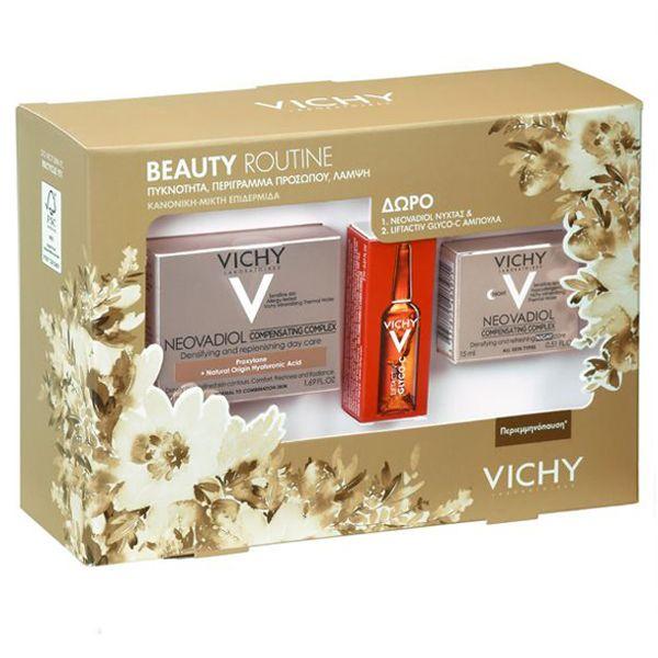 Vichy Beauty Routine Set Με Neovadiol Σύμπλοκο Αναπλήρωσης Κρέμα Ημέρας Για Κανονικό/Μικτό Δέρμα 50ml & Δώρο Neovadiol Σύμπλοκο Αναπλήρωσης Κρέμα Νυκτός 15ml & Liftactiv Glyco-C Αμπούλα Νύχτας 2ml