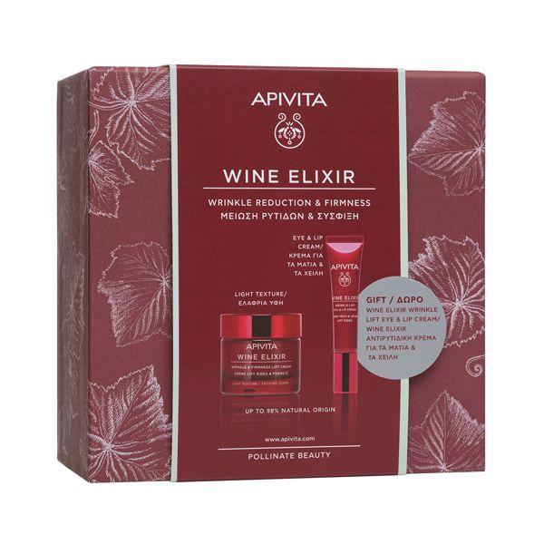 Apivita Wine Elixir Set Με Αντιρυτιδική  Κρέμα Προσώπου Ελαφριάς Υφής Για Σύσφιγξη & Lifting 50ml & Δώρο Αντιρυτιδική Κρέμα Lifting Για Τα Μάτια & Τα Χείλη 15ml