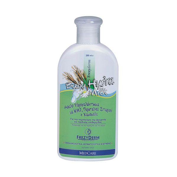 Frezyderm Baby Hydra Milk Απαλό Υδρογαλάκτωμα Για Βρέφη & Παιδιά 200ml