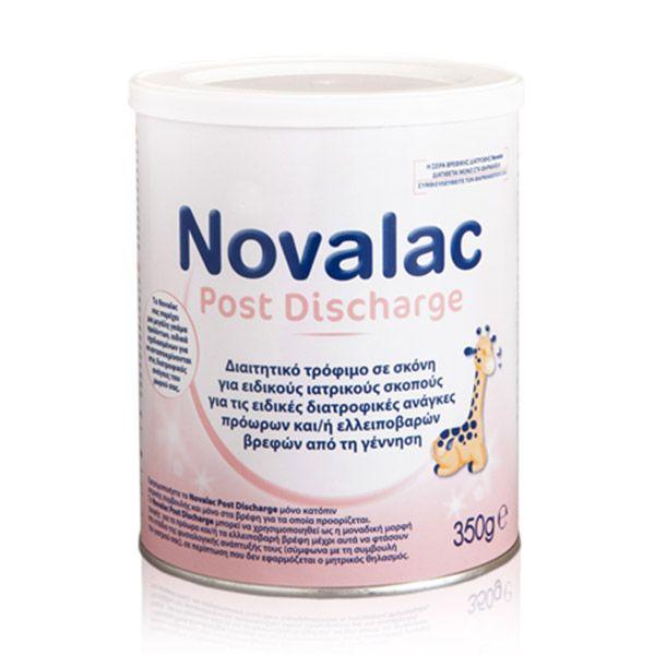 Novalac Γάλα Post Discharge 350gr